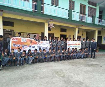 Sahara-christian-academy-discover-school